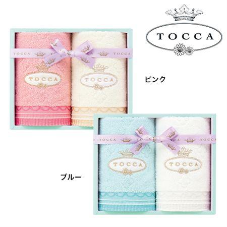 【ギフトに】TOCCA エレガンテ タオルセットA【内祝い・出産内祝いにも】