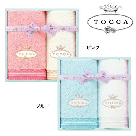 TOCCA エレガンテ タオルセットB