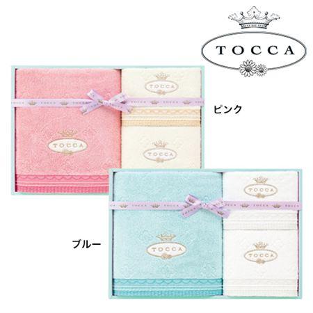 TOCCA エレガンテ タオルセットE