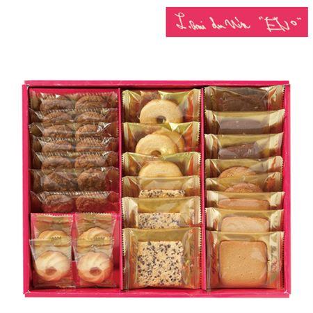 【ギフトに】ラミ・デュ・ヴァン・エノ 焼き菓子詰合せC【内祝い・出産内祝いにも】