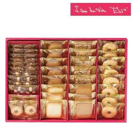 【ギフトに】ラミ・デュ・ヴァン・エノ 焼き菓子詰合せE【内祝い・出産内祝いにも】
