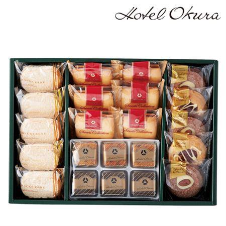 【ギフトに】ホテルオークラ 洋菓子アソートギフトA【内祝い・出産内祝いにも】