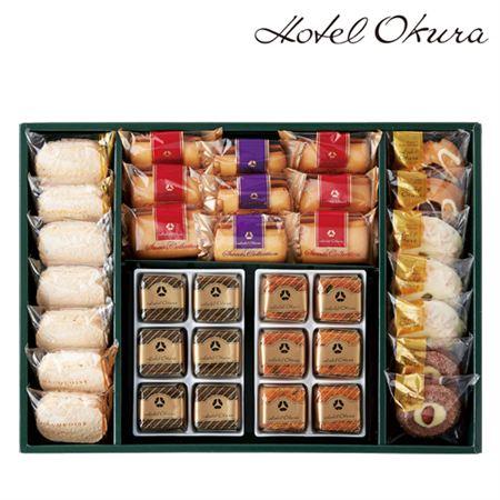 【ギフトに】ホテルオークラ 洋菓子アソートギフトB【内祝い・出産内祝いにも】