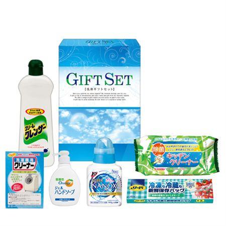 【ギフトに】ナノ洗浄バラエティ洗剤セットA【内祝い・出産内祝いにも】