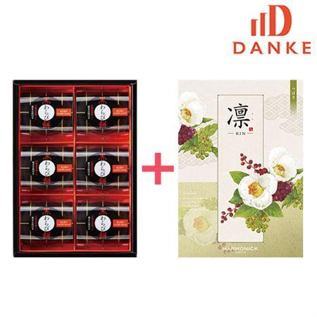 ダンケ 黒わらび餅&カタログギフト「つばき」セット
