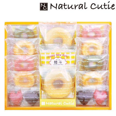 名入れ Natural Cutie バウムクーヘン&スイーツギフトD