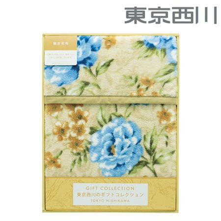 東京西川 敷き毛布