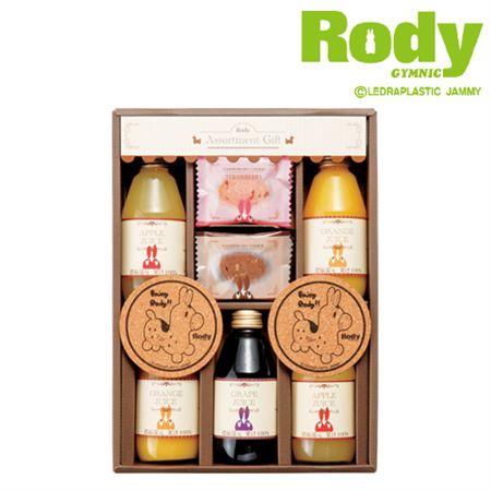 ★ロディ ジュース&クッキーセットC