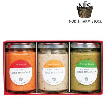 ノースファームストック 北海道3種の野菜ディップセット