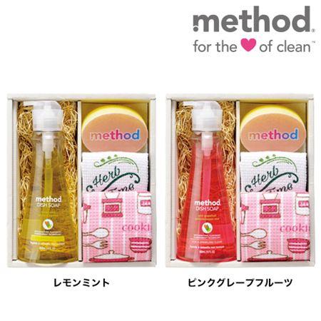 メソッド キッチン洗剤セットA