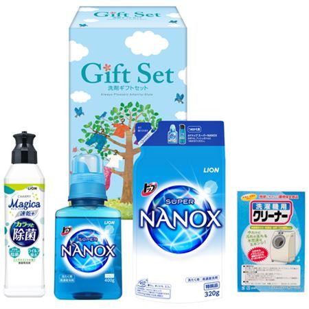 ナノ洗浄洗剤ギフトセットB