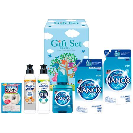 ナノ洗浄洗剤ギフトセットD
