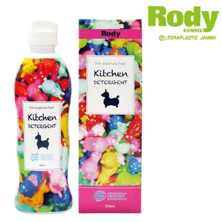 ロディ キッチン洗剤