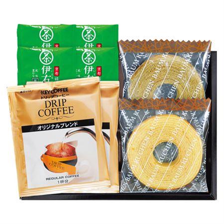 【15%OFF】バウムクーヘン&コーヒー・煎茶セットA