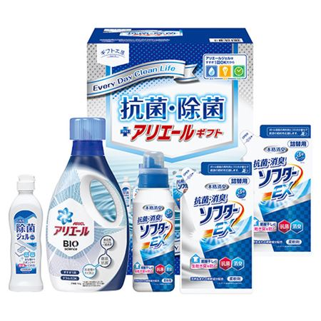 【20%OFF】ギフト工房 アリエール抗菌除菌ギフトC
