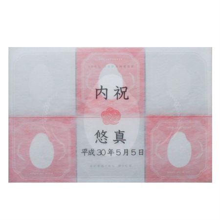 名入れ 銘柄米詰め合わせ6種