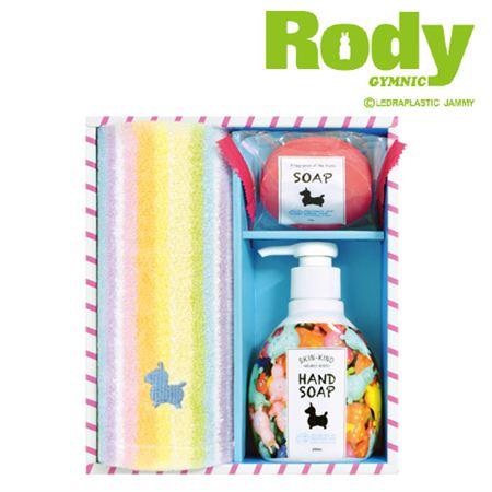 【ギフトに】ロディ ハンドソープ&タオルセットA【内祝い・出産内祝いにも】