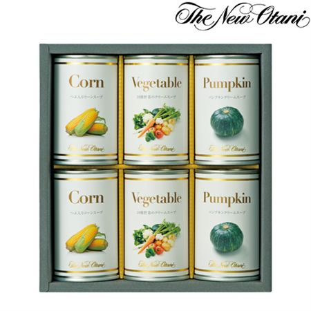 【ギフトに】ホテルニューオータニ スープ缶詰セットA1【内祝い・出産内祝いにも】