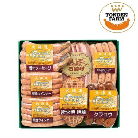 トンデンファーム 炭火焼焼豚・ソーセージセット