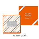 BEAMS CATALOG GIFT e‐book Sky(スカイ)